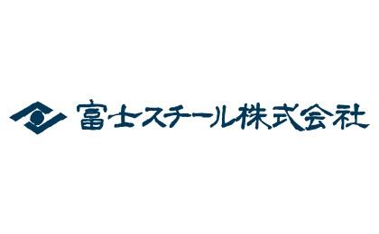 富士スチール株式会社