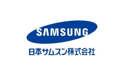 日本サムスン株式会社