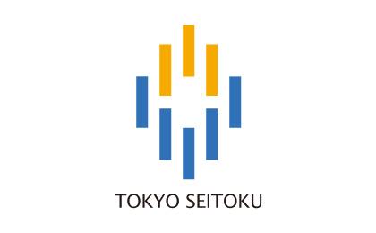 学校法人 東京成徳学園